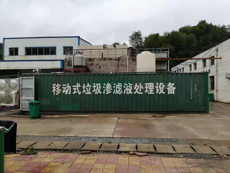 云南移动式应急垃圾渗滤液处理设备 200 T/D 项目