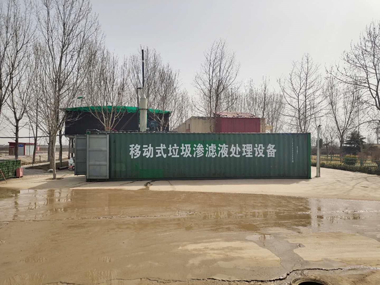 陕西填埋场垃圾渗滤液应急处理项目
