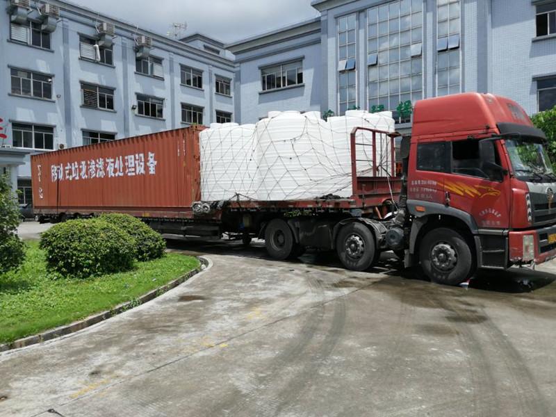 安徽垃圾填埋场渗滤液应急处理设备(STRO)项目 300 T/D