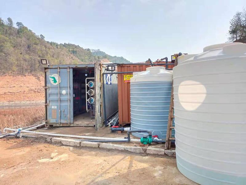 江西移动式应急垃圾渗滤液处理设备项目 600 T/D