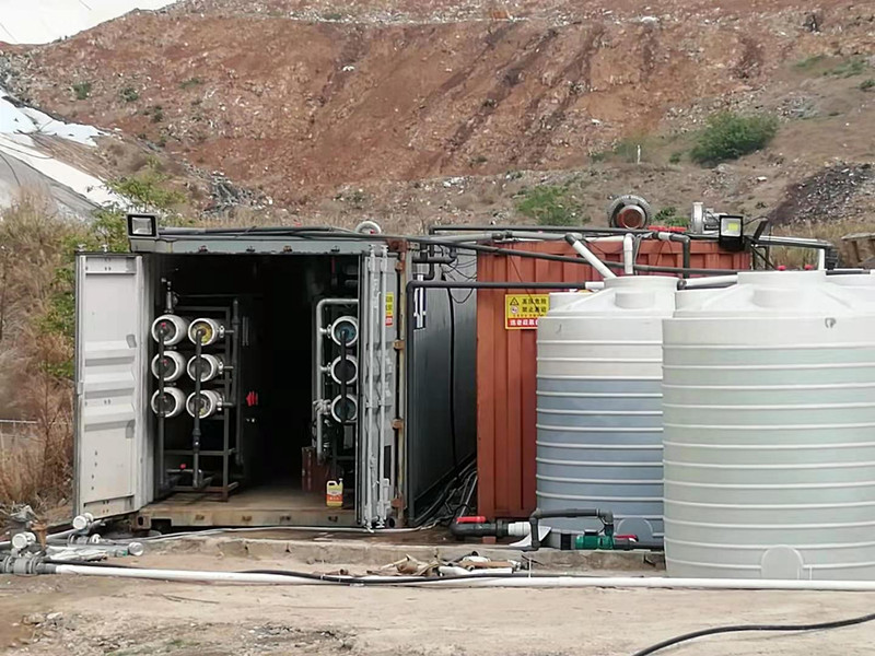 重庆移动式垃圾渗滤液应急处理设备 300 T/D 项目