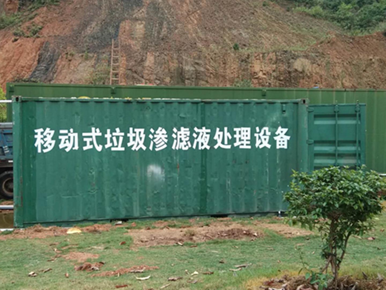 江西填埋场垃圾渗滤液应急处理项目