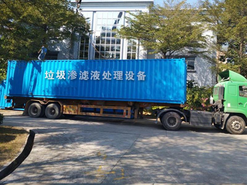 黑龙江填埋场垃圾渗滤液应急处理项目